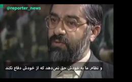 Embedded thumbnail for دفاع میر حسین موسوی از قتل عام